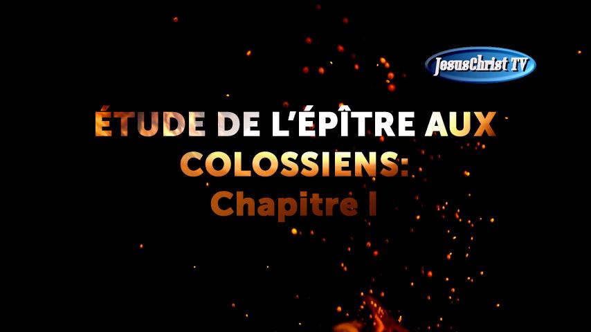 Chapitre 1 de l'Épître aux Colossiens